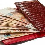 Раскрыты два новых способа получить повышенную пенсию в России