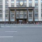 Новую категорию льготников предложили создать в Госдуме РФ